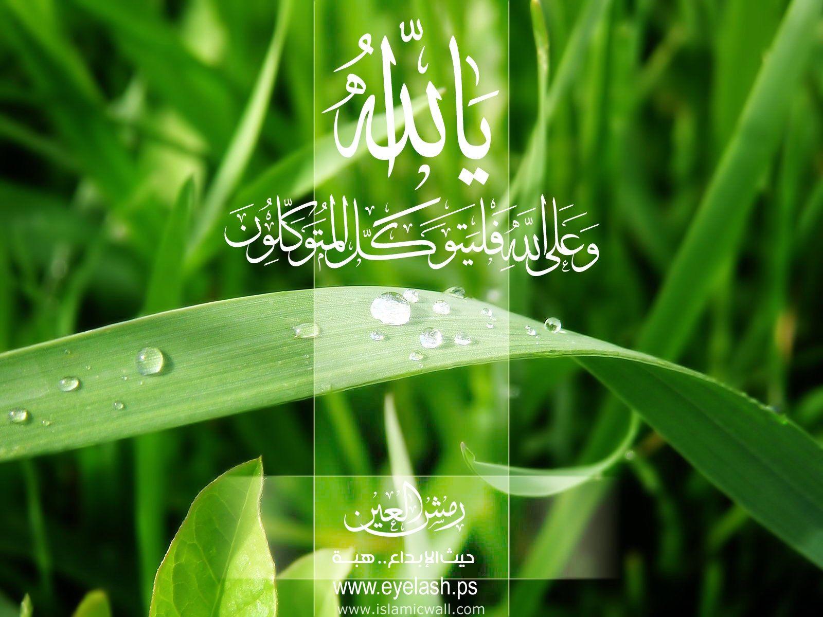 Islamic Wallpaper by neossonnic Islmaic wallpaper