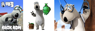 Wallpaper Backkom Bernard Wallpaper Film Cartoon Terbaru (Polar Bear )