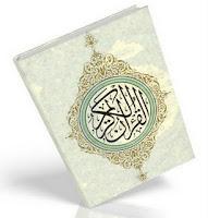 سماع القرآن الكريم لجميع القراء مباشرة علي الانترنت بدون تحميل