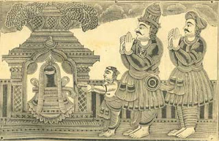 Image result for கோச் செங்கட் சோழ நாயனார்