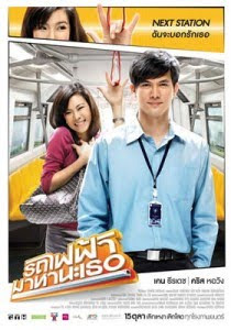 Bangkok Traffic Love Story film izle