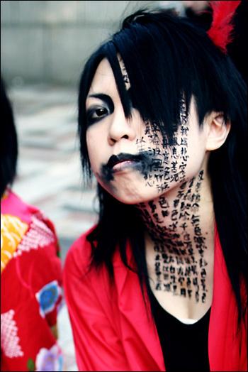 Harajuku Teen 103