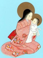 Our Lady Japan