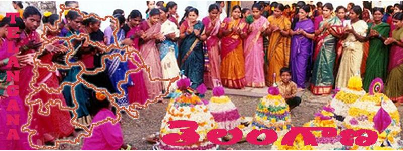 Telugu bonalu songs free download mp3.