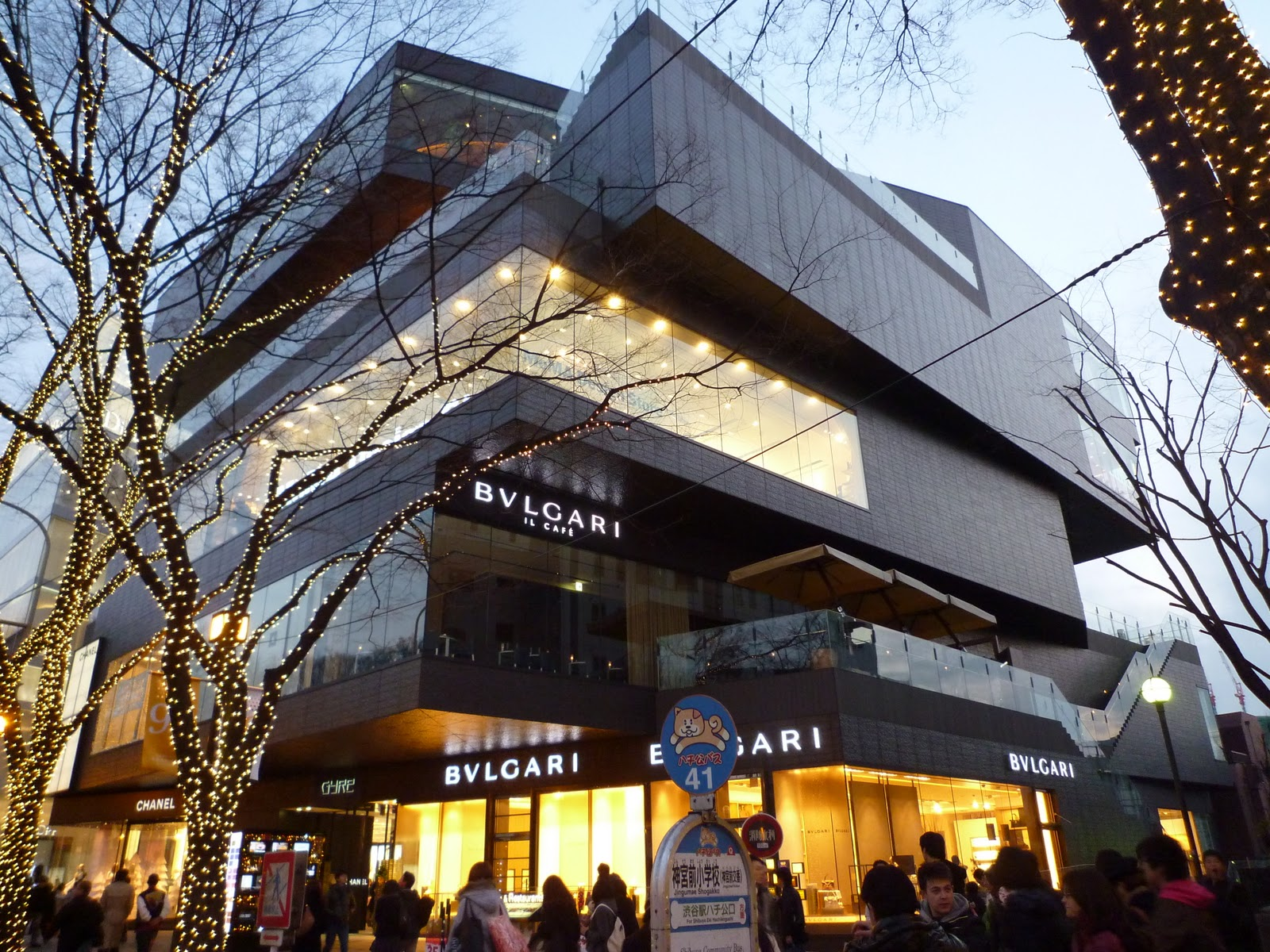 Appunti di architettura giappone architettura tokyo gyre for Blog architettura
