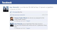 Amr Mostafa's Q&A session with his fans throws up news about Tarkan