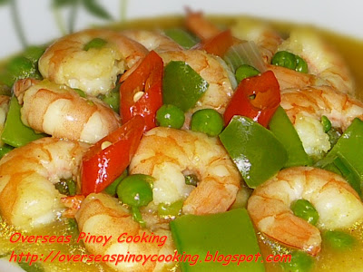 Shrimp with Green Peas with Turmeric