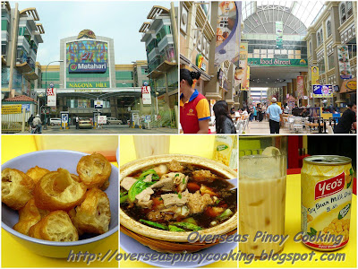 Food Street, Matahari Mall