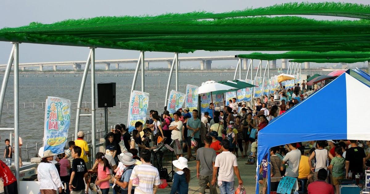 新營社大拍拍Go攝影社活動記錄: 2009/07/12 七股潟湖觀光赤嘴園