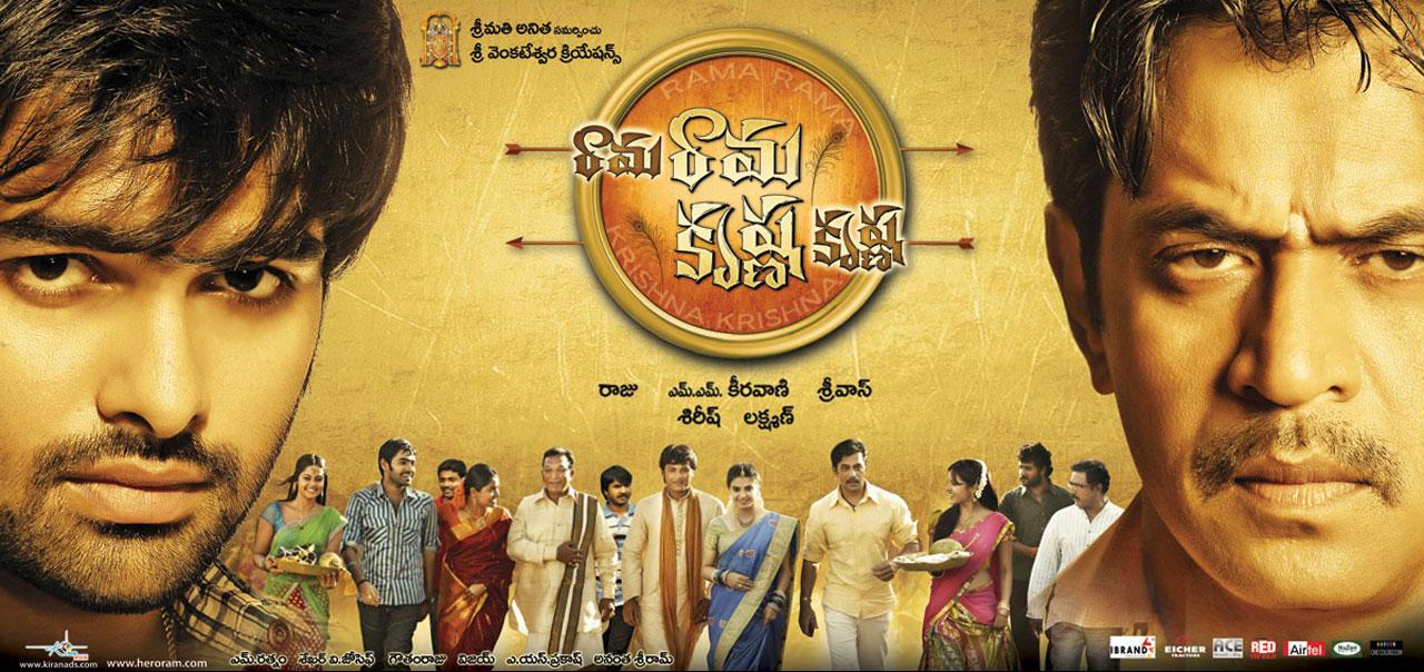 Rama rama krishna krishna songs free download naa songs.