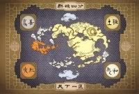 A map of the four nations: Air, Water, Earth, Fire. - Avatar  The Last Airbender