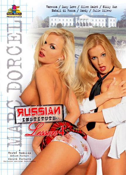 smotret-noviy-polnometrazhniy-porno-film-russkiy-institut-bryunetka-sho-na-pizde-to-i-na-golove