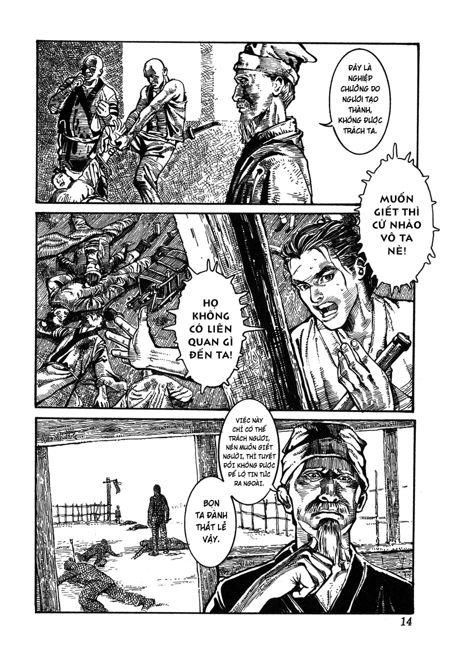 Bất Thị Nhân hồi 001: trang 11