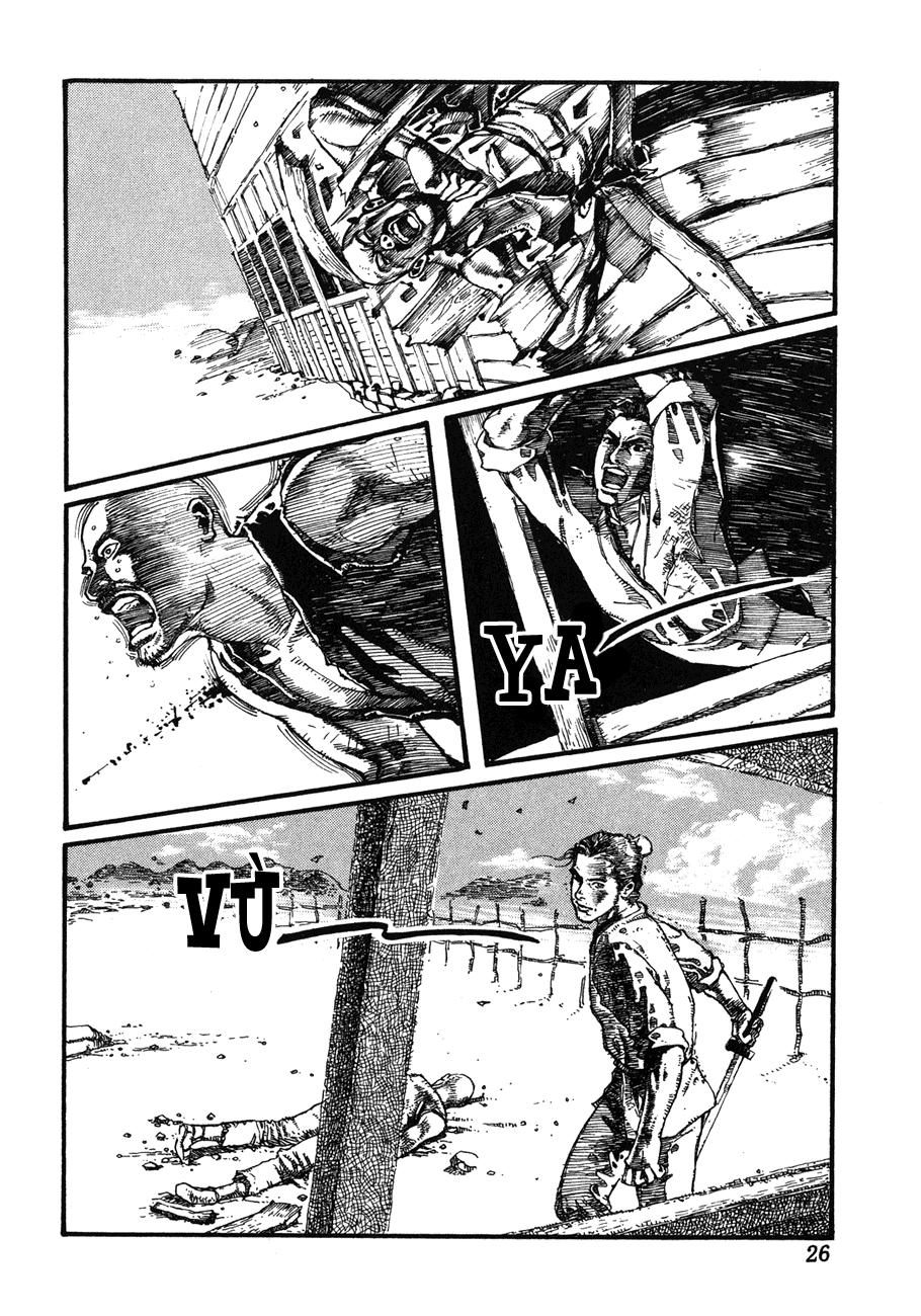 Bất Thị Nhân hồi 001: trang 23
