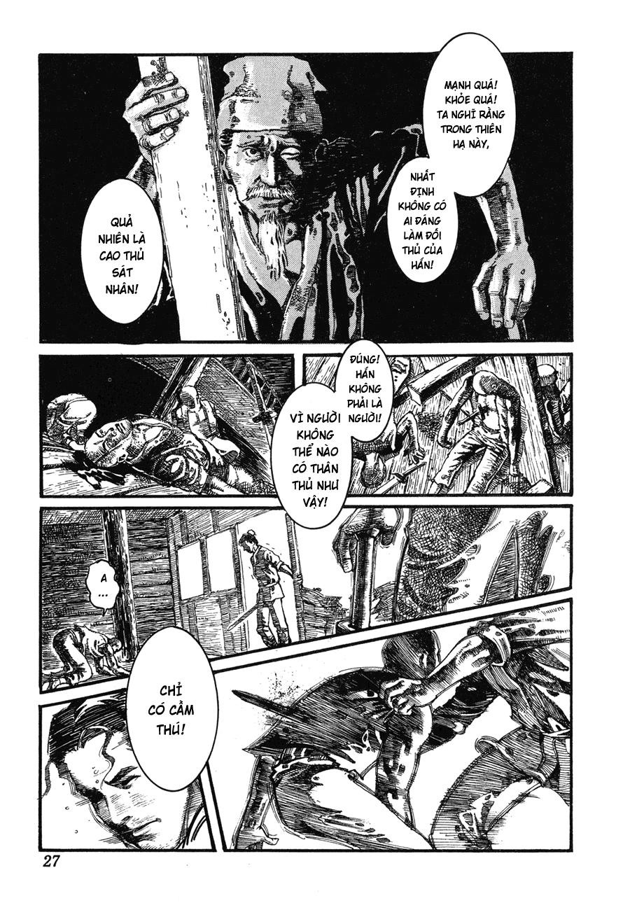 Bất Thị Nhân hồi 001: trang 24