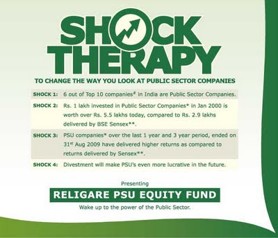 when dsp blackrock micro cap fund reopen