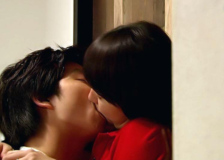 Haru gong hyo jin dating 6