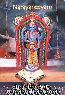 Srimad Narayaneeyam 100 Dasakams or Chapters - MP3 Audio & Document