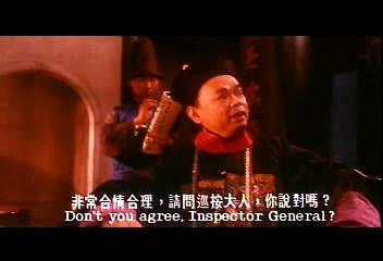 波叔回帶臺: 兩代《審死官》之演員表