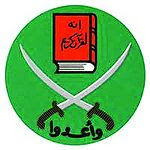 Muslim Brotherhood- Mesir