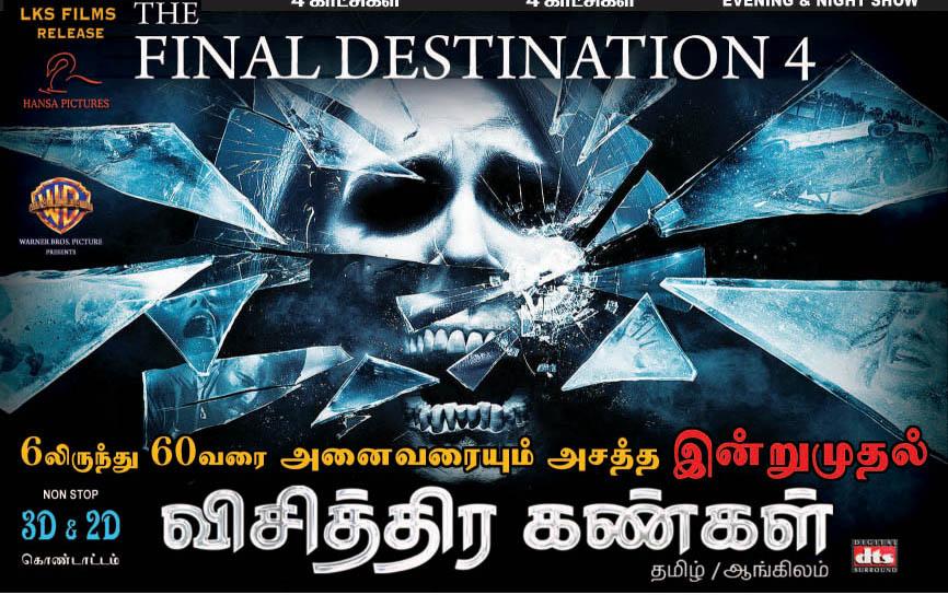 final destination 6 tamil dubbed hd movie download - Kriptoforum
