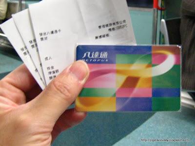 豬出沒注意: [動感香江]便宜快速從深圳到香港市區:港鐵-東鐵線