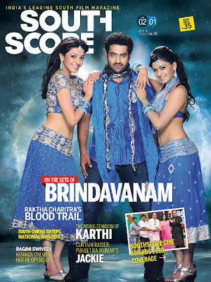 Brindavanam Photo South Scope