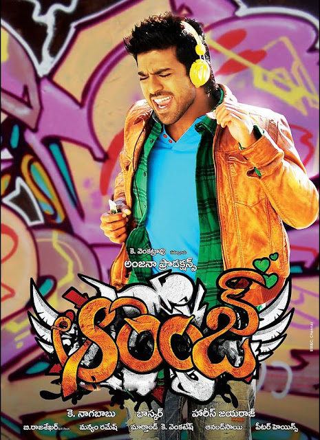 ramcharan teja orange photos