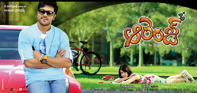Ramcharan orange movie