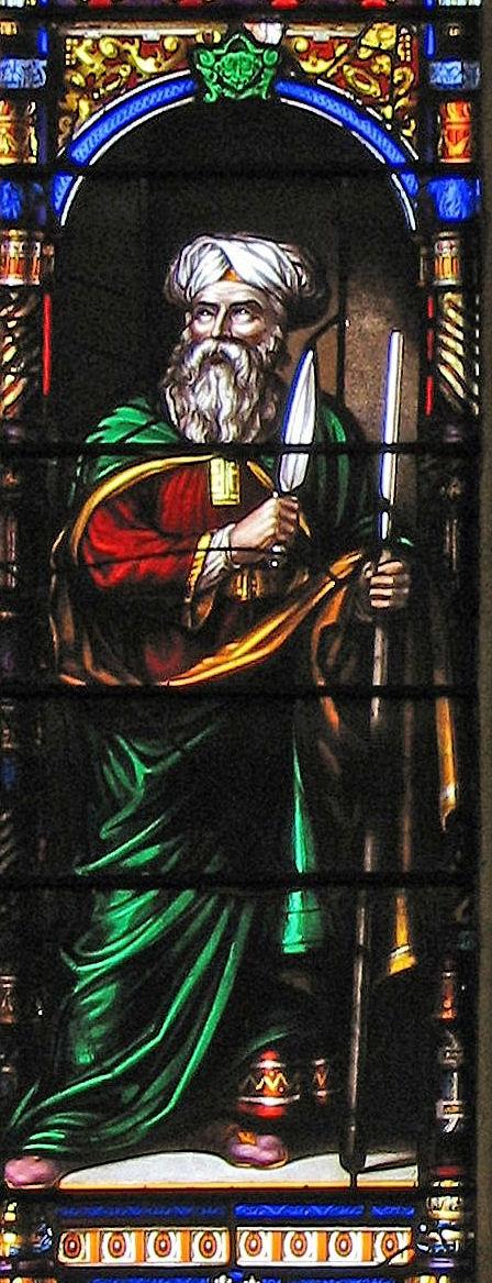 Abraão, vitral da capela de Wadham College
