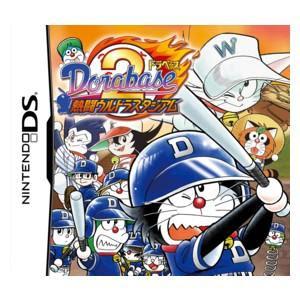 哆啦A夢超棒球外傳「Dorabase2」