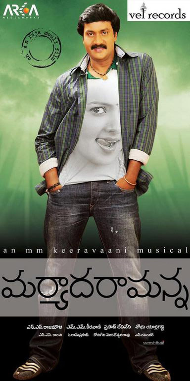 paruvama chilipi parugu mp3