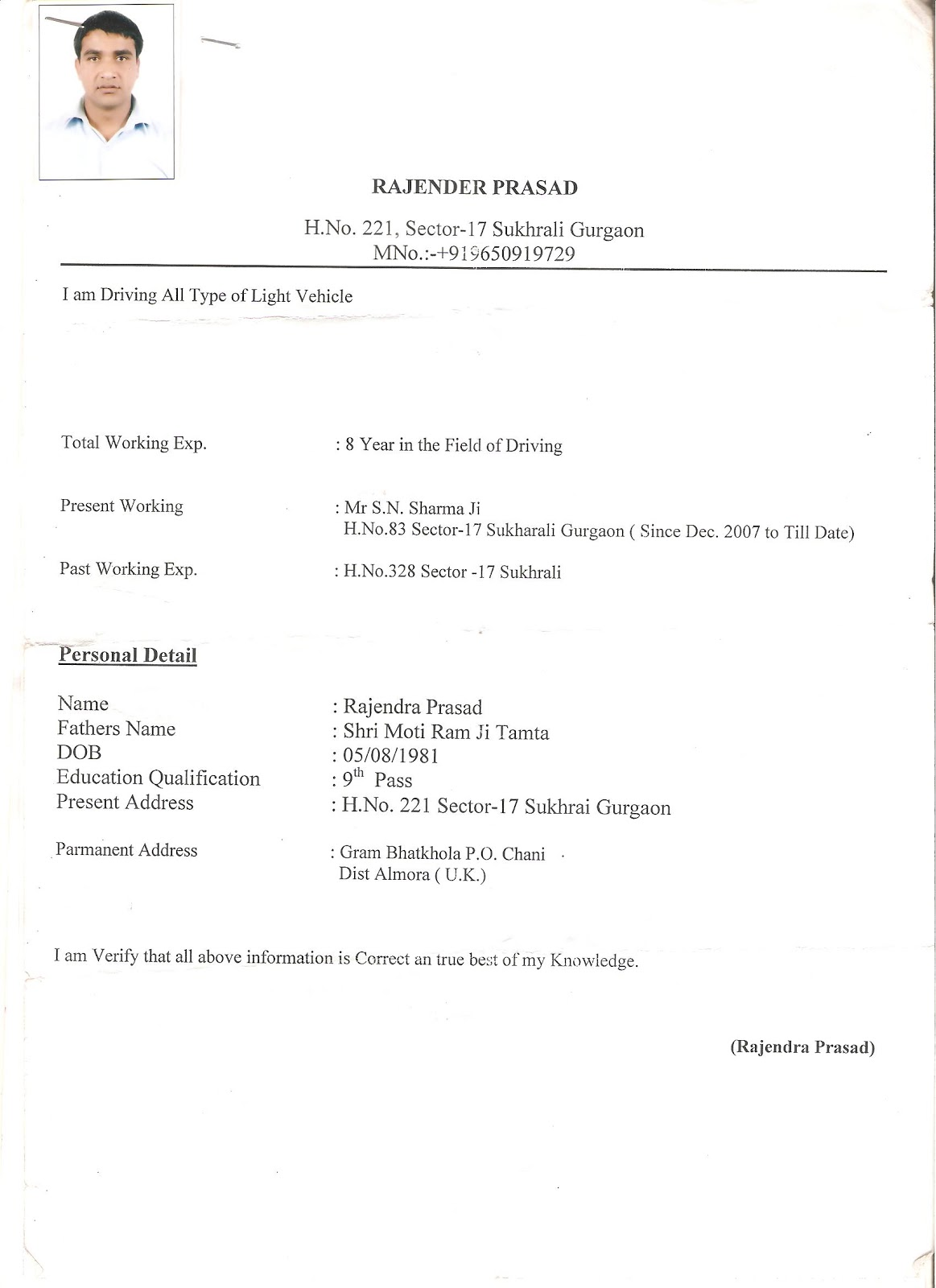 Attractive Awesome Office Boy Resume Pdf Pictures Inspiration   Entry Level .