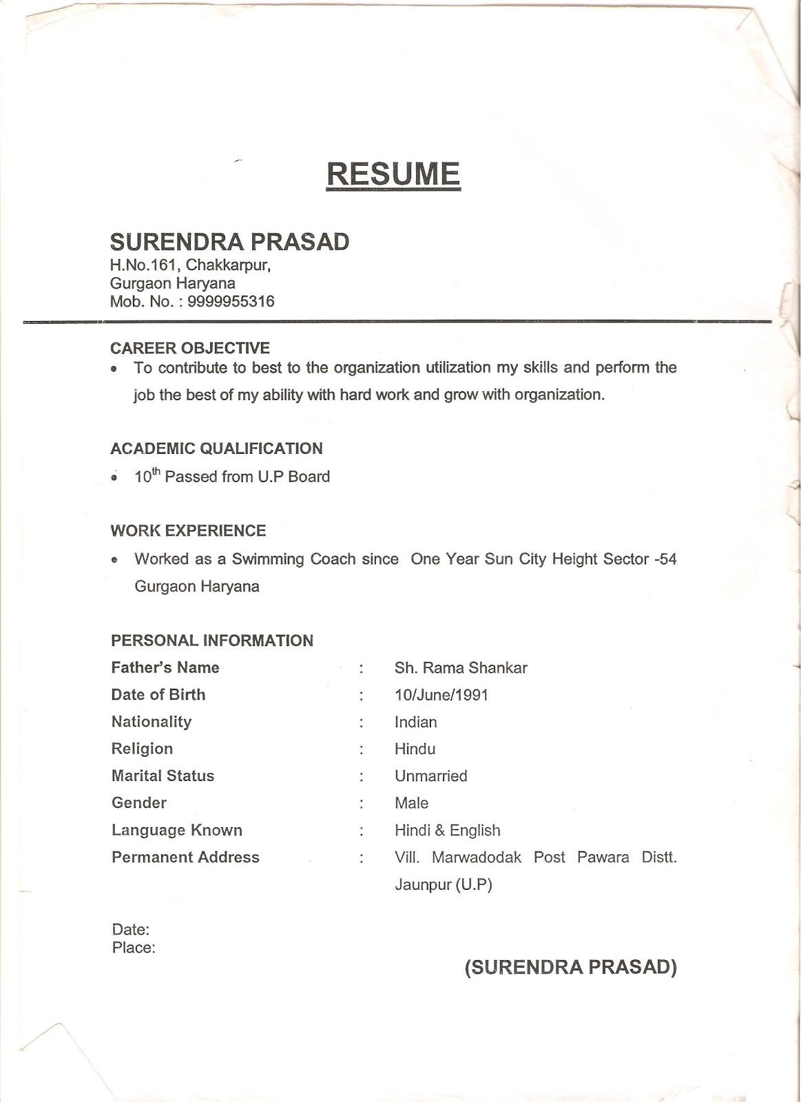 How To Write Nanny Resume | Sample Job Application Letter
