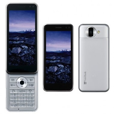 410bec0f885 FOTOS Y PRECIOS Sharp Softbank 931SH, con pantalla táctil de 3.8 pulgadas