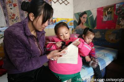 беременная девочка из лаоса