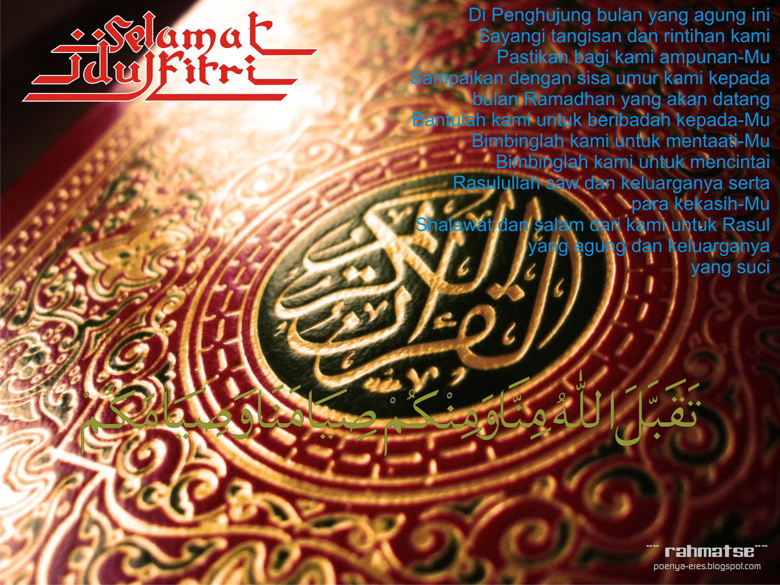 Eid Mubarak Card - Blog Poenya eReS