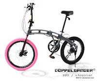 Sepeda Lipat DOPPELGANGER  220 CHOPSTER