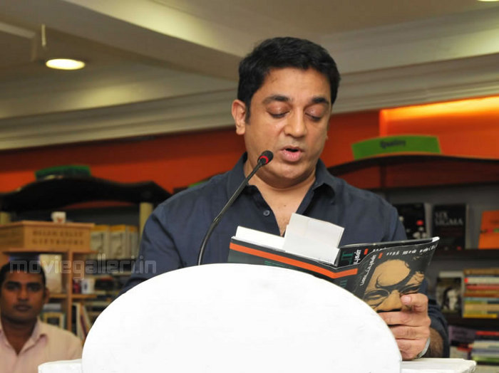 Gemini Ganesan Biography Book Launch Stills Photo Gallery: Kamal Hassan @ Penguin Classics Library Launch In Landmark