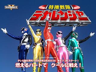 Super Sentai Images: Tokusou Sentai Dekaranger