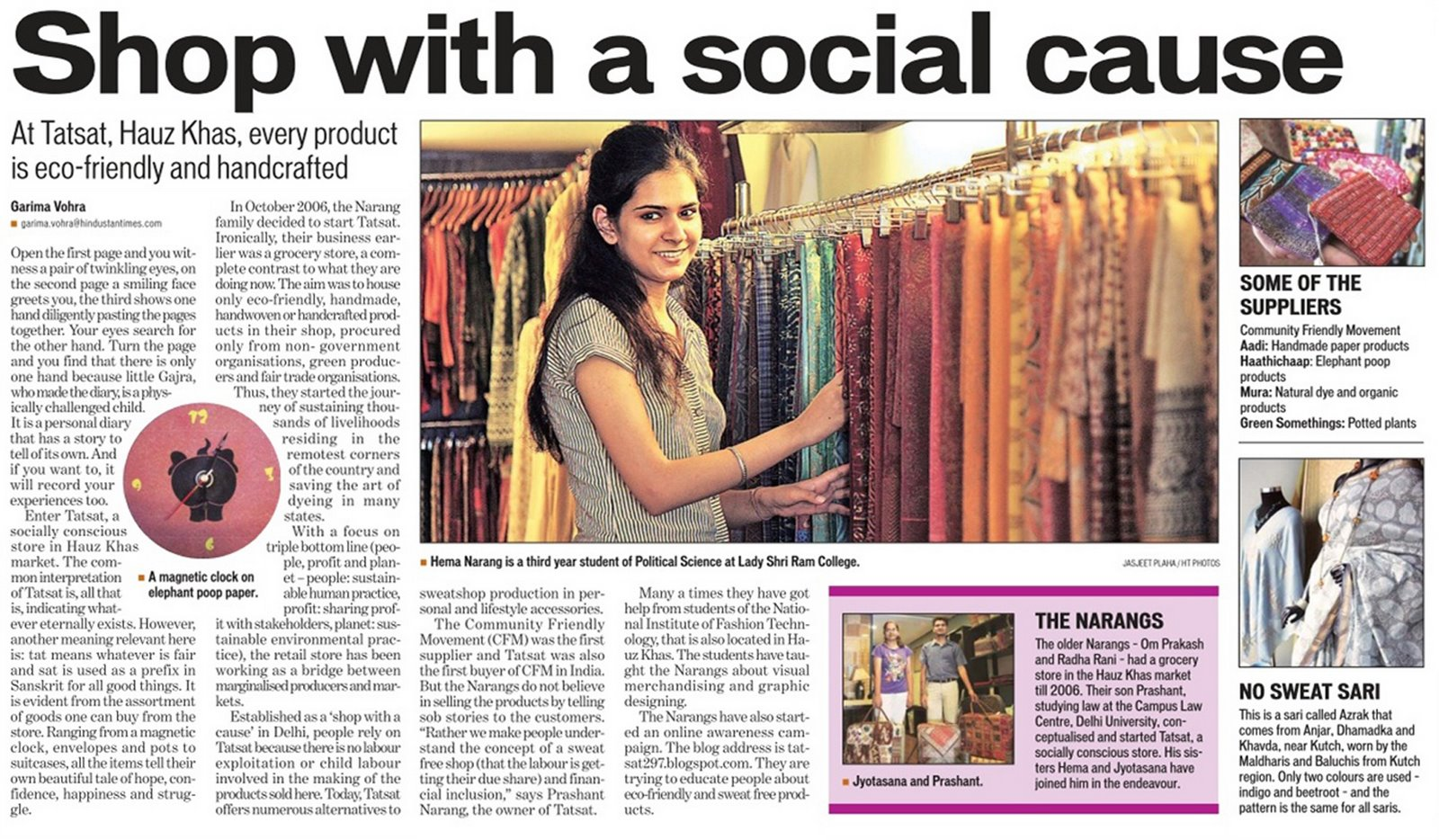 Hindustan Times Article dated 16th July