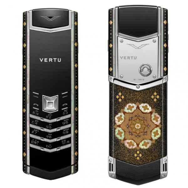 vertu ti luxury phone
