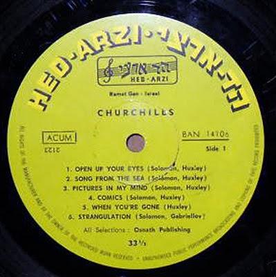 churchills,psychedelic-rocknroll,israel,1968,jerico_jones,Gabrielov,hed_arzi