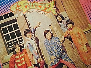 mops,psychedelic_sound_in_japan,Group_Sounds,gibson,epiphone,PSYCHEDELIC-ROCKNROLL,promo_shot