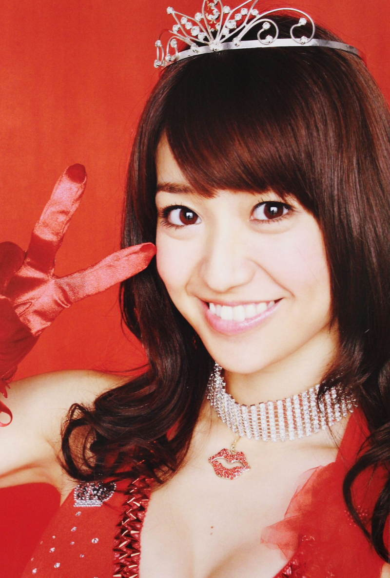 Strawberry Ice Cream Oshima Yuko Magazine Scans
