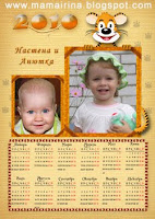 Конкурсы на день рождения 1 год мальчику девочке