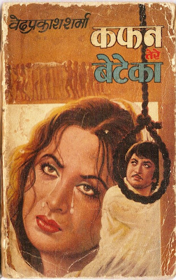 Keshav Pandit Novel In Hindi Pdf