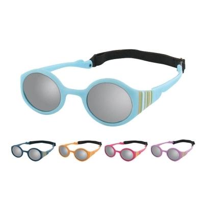 1fd1838764 gafas de sol ninos decathlon