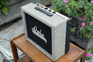 Guitars Amps And Other Gear Jester Oahu Ju 28 Tube Amp