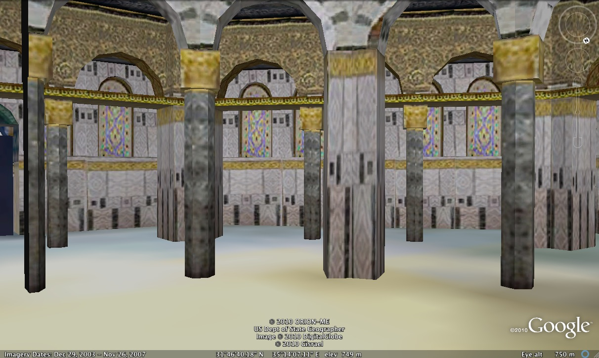 Mystical politics more google earth images of temple for Inside interieur